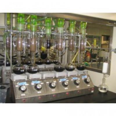 Carbon Disulphide (CS2) extraction (2gm)