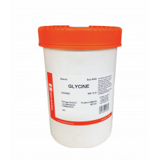 Glycine - C2H5NO2