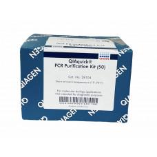 QIAGEN PCR Purification Kit (50)